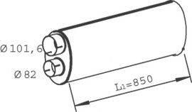 Средний глушитель выхлопных газов DINEX 47308